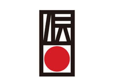伝統工芸品産業振興協会